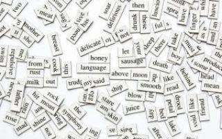 Сколько слов в английском языке. Какое количество слов нужно знать?