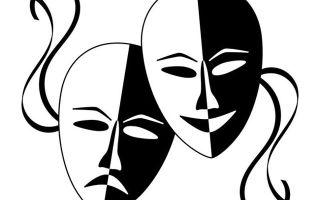 А вы любите театр? — тема урока по английскому