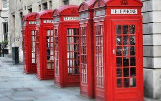 Телефонная будка в лондоне — символ города и предмет антиквариата