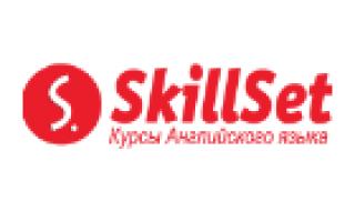 Интенсивные курсы разговорного английского языка онлайн для взрослых — школа Skyeng.ru