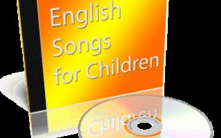 Учим английский алфавит – песня, с которой вы запомните его за 5 минут