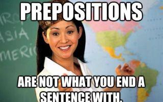 Ошибки в английском языке, которые допускают носители