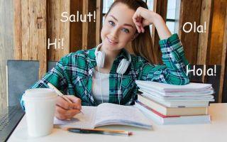 Как не забыть английский летом