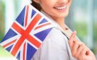 Работа преподавателем английского языка по Скайпу на инновационной платформе Skyeng