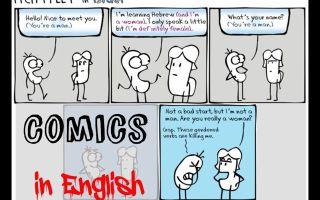 Комиксы для детей на английском: изучайте язык быстро и увлекательно