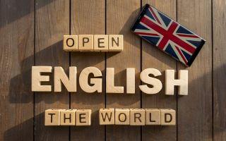 Английский язык для среднего уровня: как добиться прогресса