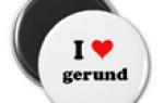 Герундий и инфинитив в английском языке: употребление в речи и глагольные сочетания