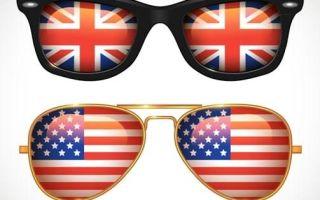 Разница между британским и американским английским