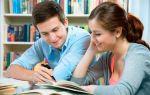 Как выучить английский язык: 4 лучших способа