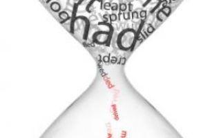 Что такое переходные и непереходные глаголы в английском языке: списки слов