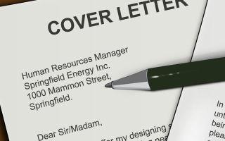 Как составить сопроводительное письмо на английском
