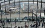 10 лучших смотровых площадок Лондона
