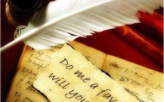 Как правильно писать письмо-запрос на английском: основные правила и образец с переводом