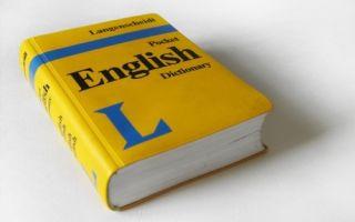ТОП-13 проблем в произношении английского языка и способы их решения