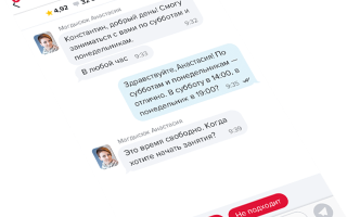 Курсы подготовки к CPE онлайн для взрослых — школа Skyeng.ru
