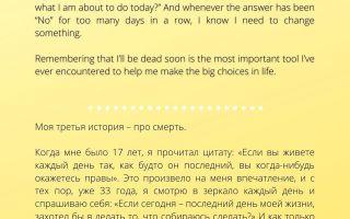 Урок английского по видео: учим язык со Стивом Джобсом и Илоном Маском