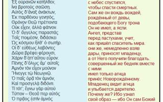 Как Меццофанти учил языки: несколько секретов полиглота