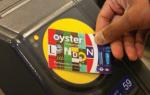 Oyster card в лондоне