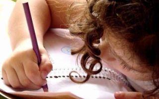 Глагол-связка в английском языке: значение понятия и примеры слов с переводом