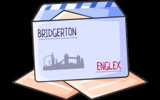 Диалоги героев сериала Bridgerton от Netflix