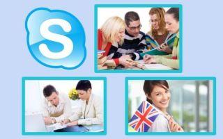 Изучение английского языка самостоятельно и эффективно: счего начать и как поддерживать мотивацию, правильный выбор источника знаний