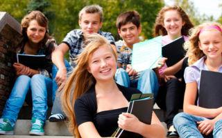 Как подготовиться к 1 сентября и не устать от школы заранее