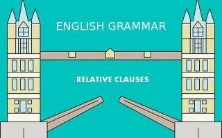 Придаточные предложения и относительные местоимения в английском языке