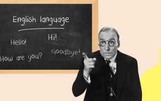 Как учить английский по дороге на работу