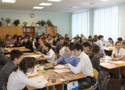 Сингапурская методика обучения английскому языку: особенности проведения занятий