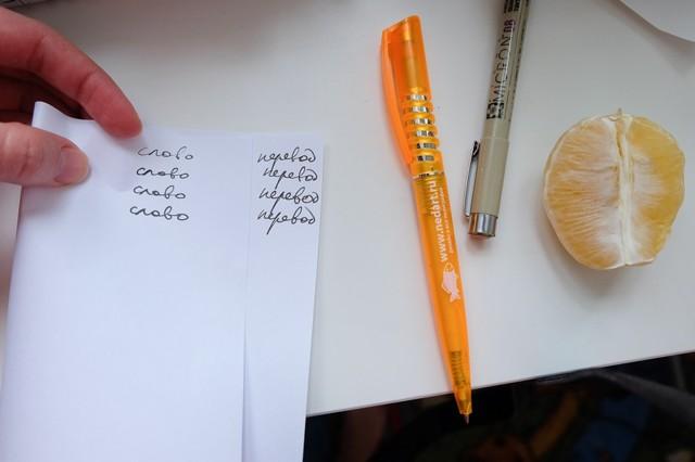 Не знаете, как учить фразовые глаголы, почитайте наши рекомендации