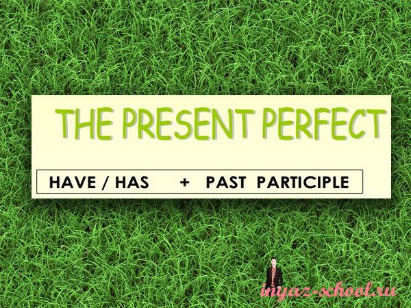 Past perfect упражнения, теория и примеры