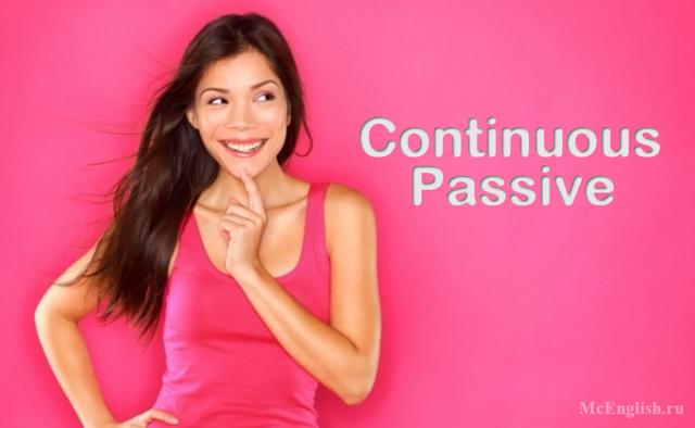 Present continuous passive: примеры предложений и законы построения конструкций