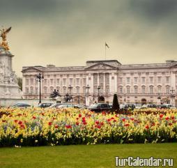 Самые популярные события в Лондоне в течение года