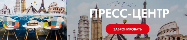Биг-Бен (big ben) — визитная карточка Лондона: когда закончится реставрация?