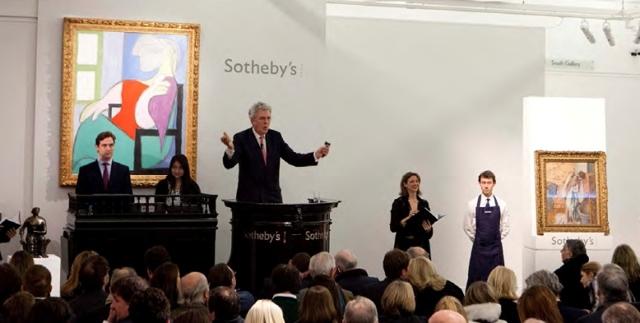 Аукционы Лондона