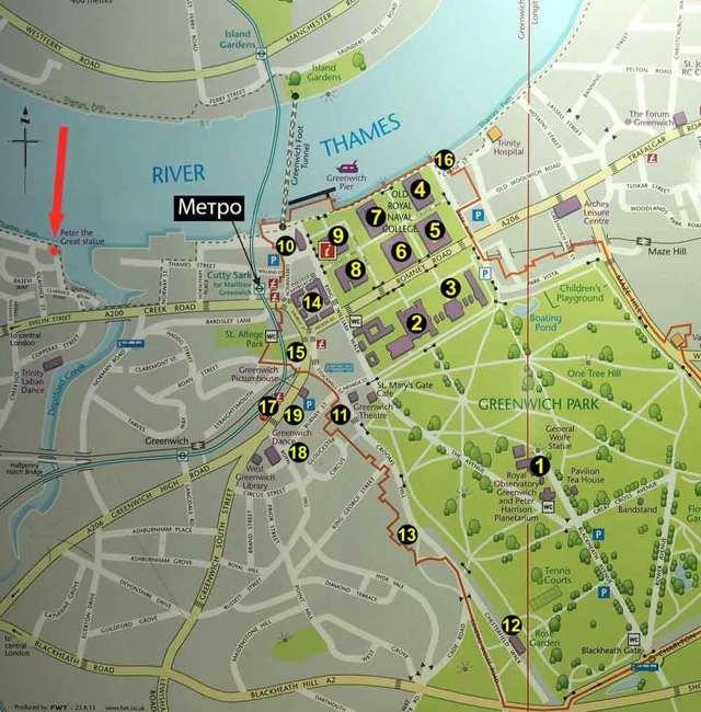 Гринвич – самый респектабельный район Лондона
