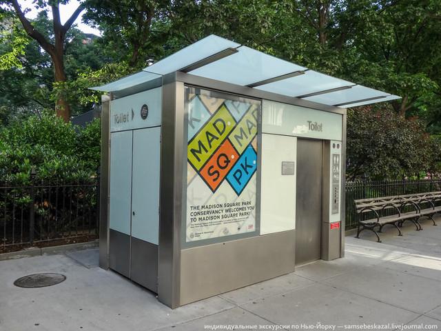 Где найти общественные туалеты в Лондоне?