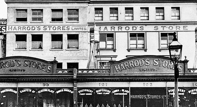 Универмаг Харродс – Мекка шопоголиков