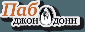 Топ-10 английских пабов