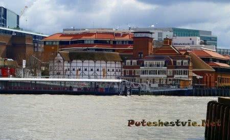 Театры Лондона