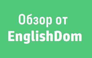 Сколько английских слов в день можно выучить: рекомендации по изучению языка