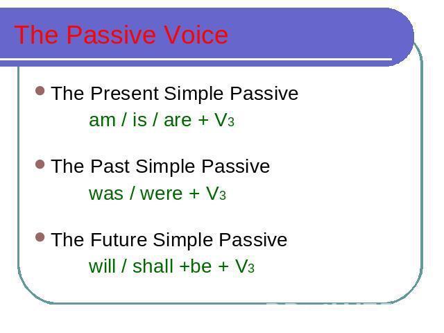 Что вы не знали о пассивном залоге в английском языке