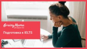 Курсы подготовки к PET онлайн для взрослых - школа Skyeng.ru