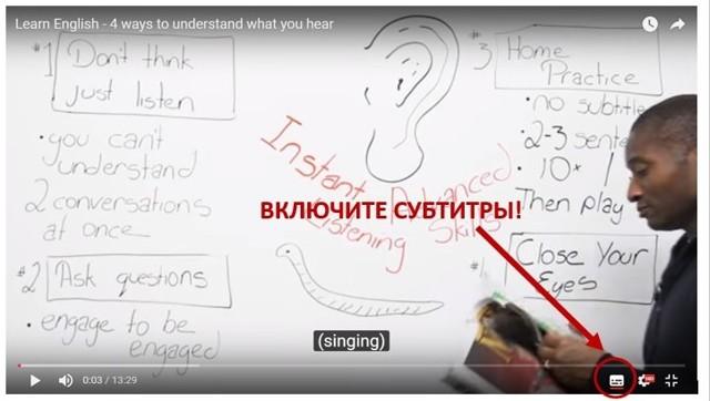 Английский по видео: учим слова про науку и факты