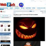 ТОП-10 жутко интересных сайтов, посвященных Хэллоуину