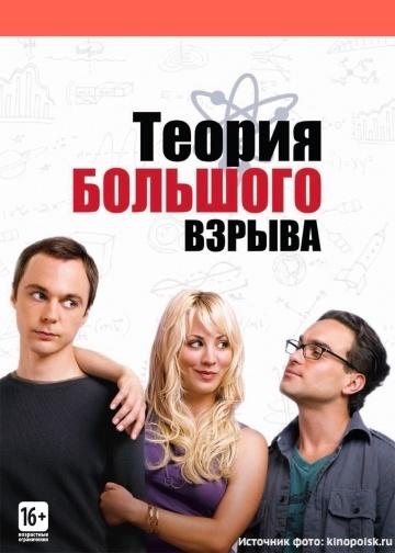 Учите английский по сериалам. ТОП-10 сериалов для изучения английского языка
