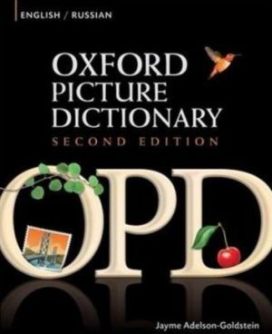 Учебники по лексике английского языка: 8 лучших пособий