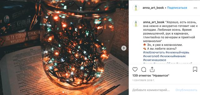 Праздничные твиты и посты в Instagram и Facebook