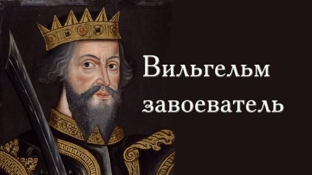 Уклад жизни современной монархии Великобритании