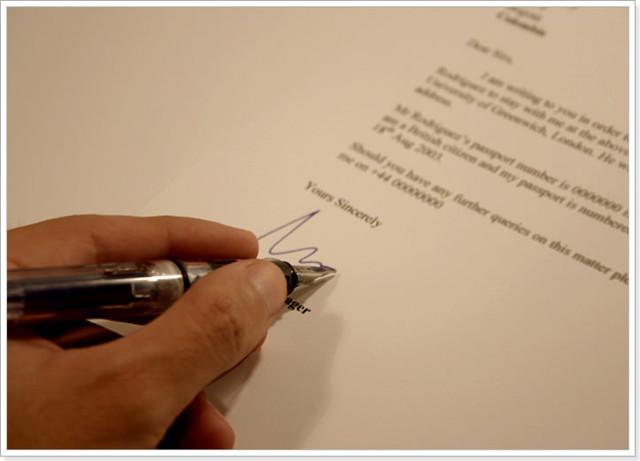 Рекомендательное письмо студенту на английском